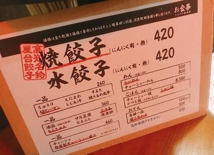 79A0AB75-9C3F-4F5D-A411-BE7F2161025B.jpeg